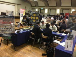 ものづくりVA・VE技術マッチングフェア in 名古屋